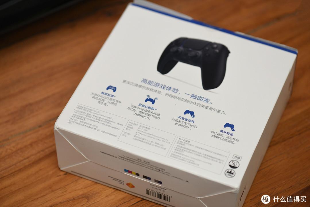 爷孙三代的手柄对比,买不到PS5还买不到手柄了?