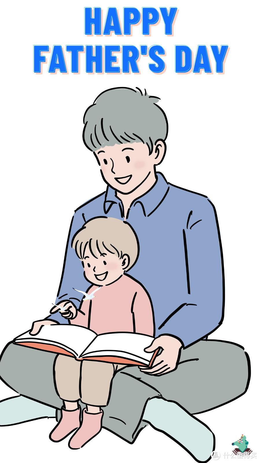 """用最""""爸气""""的绘本「亲子共读」拉近孩子与爸爸的距离"""