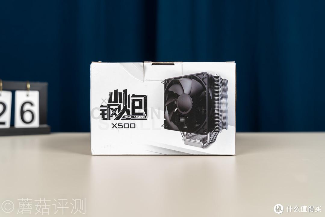 小身材,大能量,强性能、长城(GreatWall)小钢炮X500 CPU散热器 评测