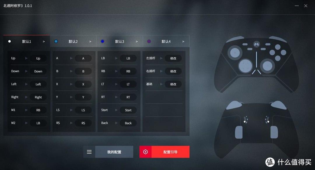 全平台游戏利器,北通阿修罗3有线手柄让你酷爽畅玩