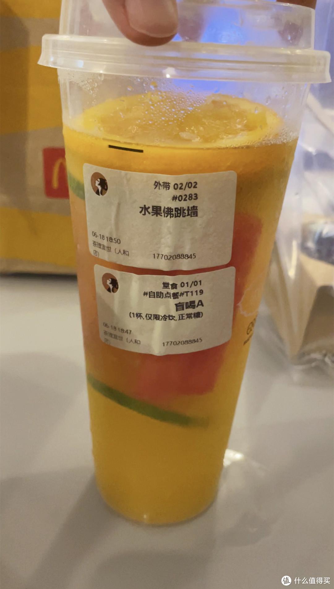 奶茶也有盲盒,好玩又划算,9.9就能有一杯
