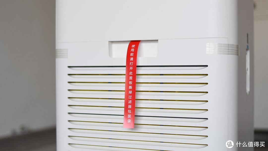 352除过敏原空气净化器Y106:洁净空气 鼻炎克星
