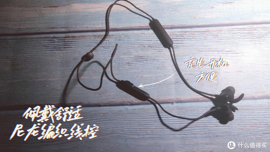 HIKZ1S挂脖运动入耳蓝牙耳机挂脖舒服不掉落