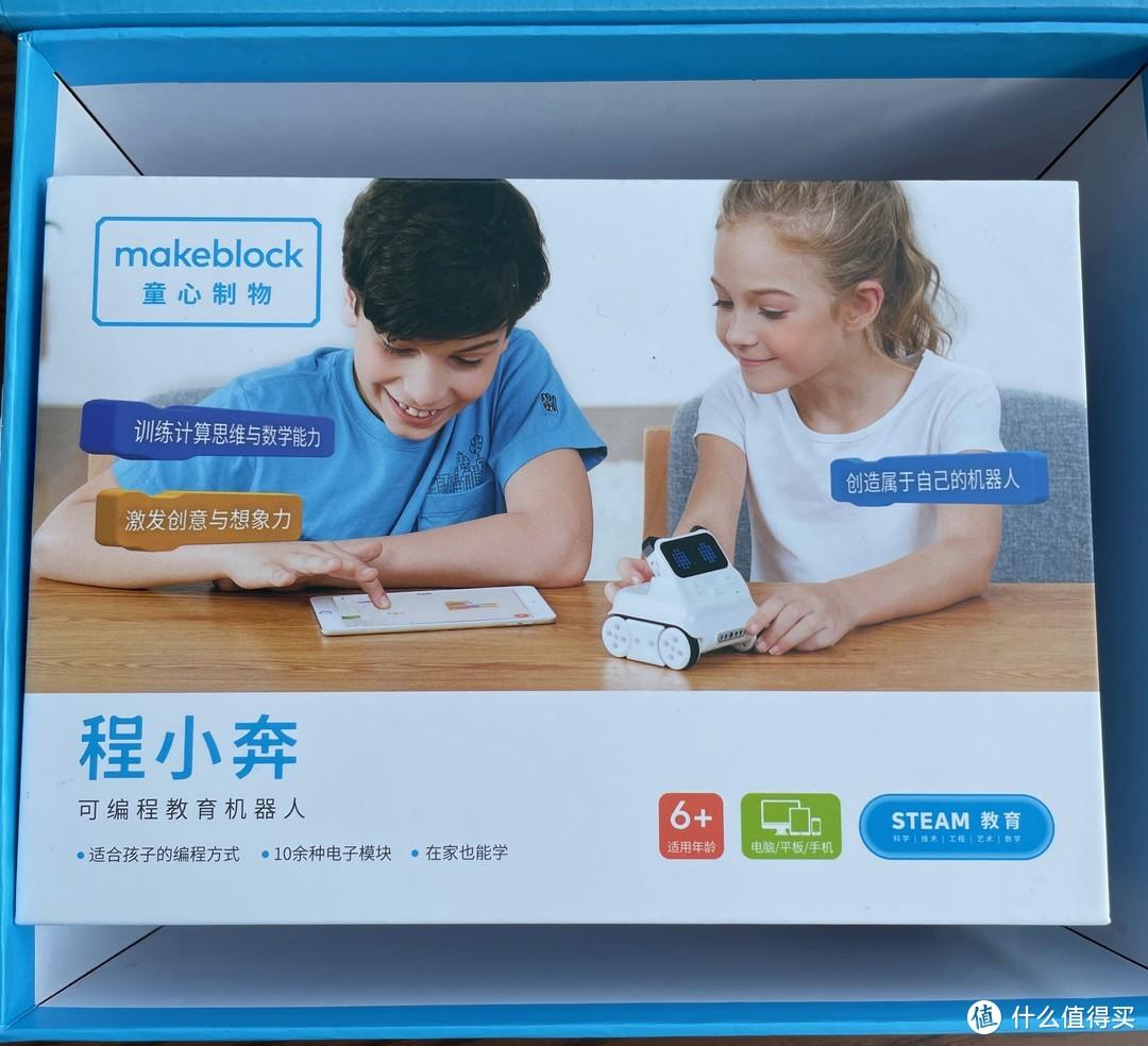 程小奔 AI人工智能编程机器人 儿童可编程玩具