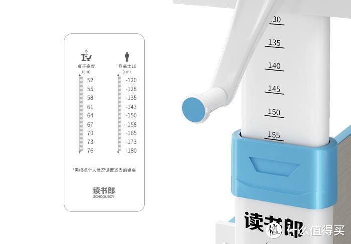 学习桌椅怎么选?京东618家居节给你答案