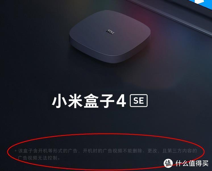 网络盒子红黑榜!机顶盒避坑指南2021.06