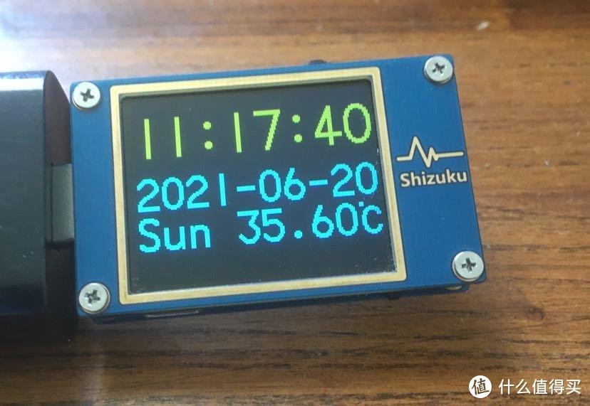 YK-Lab两款新表简测之一-Shizuku