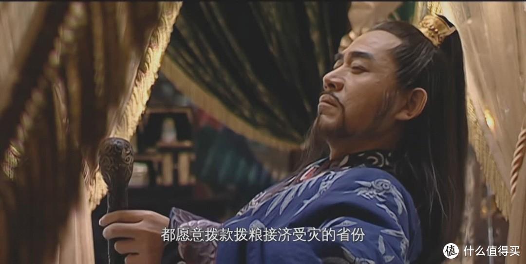 大明王朝35:世上哪有那么多怀才不遇,大多数人只是自视甚高