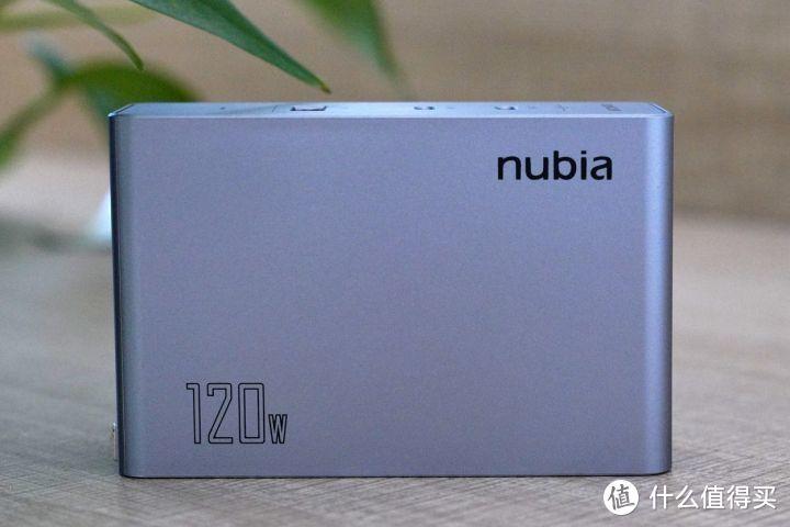 """120W氮化镓三口快充,努比亚""""氘锋""""新品体验"""