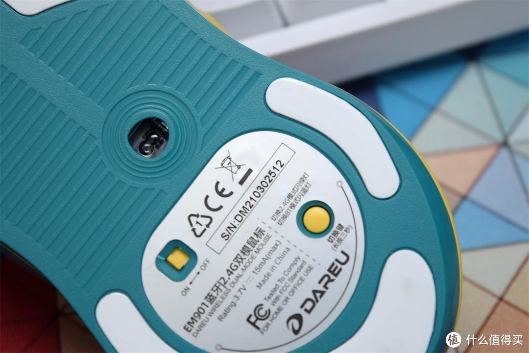 舒服了,跨平台办公一键搞定,达尔优EM901无线双模游戏鼠标分享