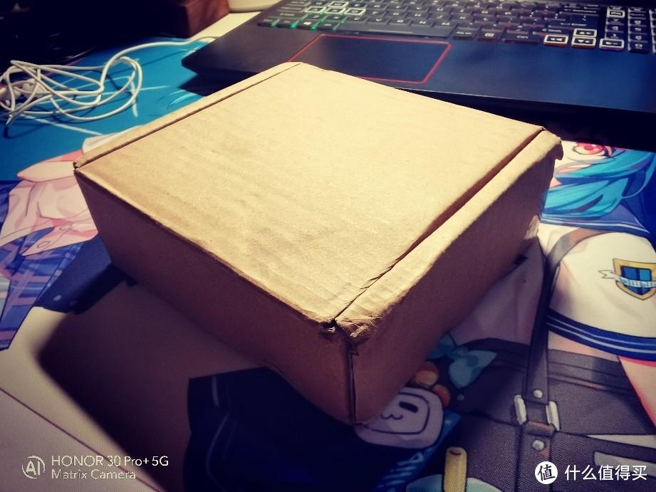 快递包装盒