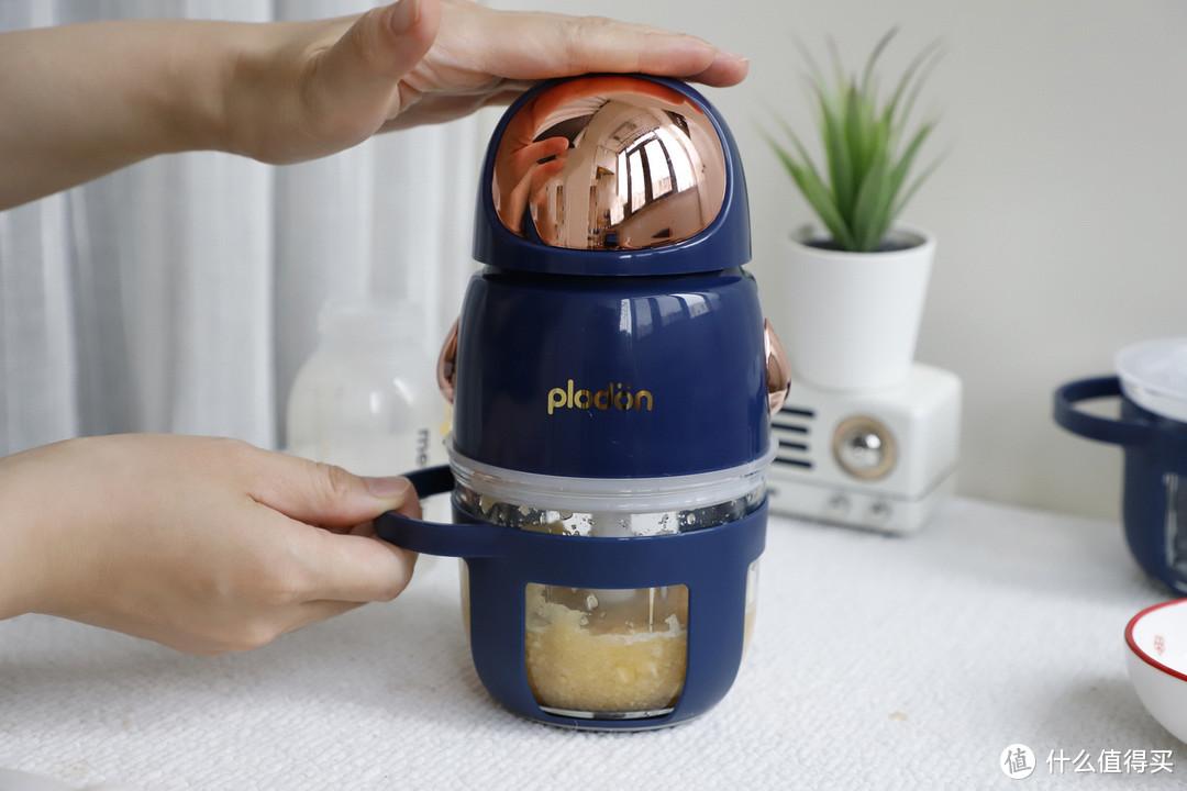 给宝贝的航天礼物:浦利顿婴儿辅食料理机宇航员版