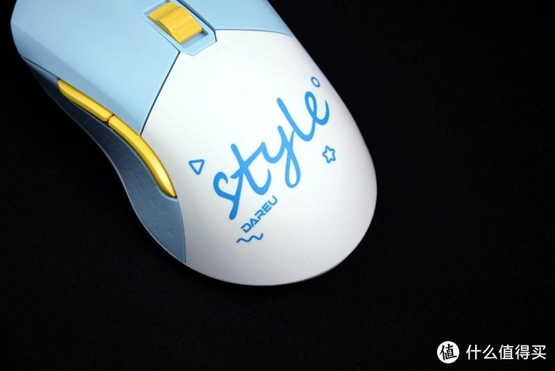 169元的纯无线双模鼠标,达尔优EM901蓝牙2.4G双模冰晶蓝版开箱