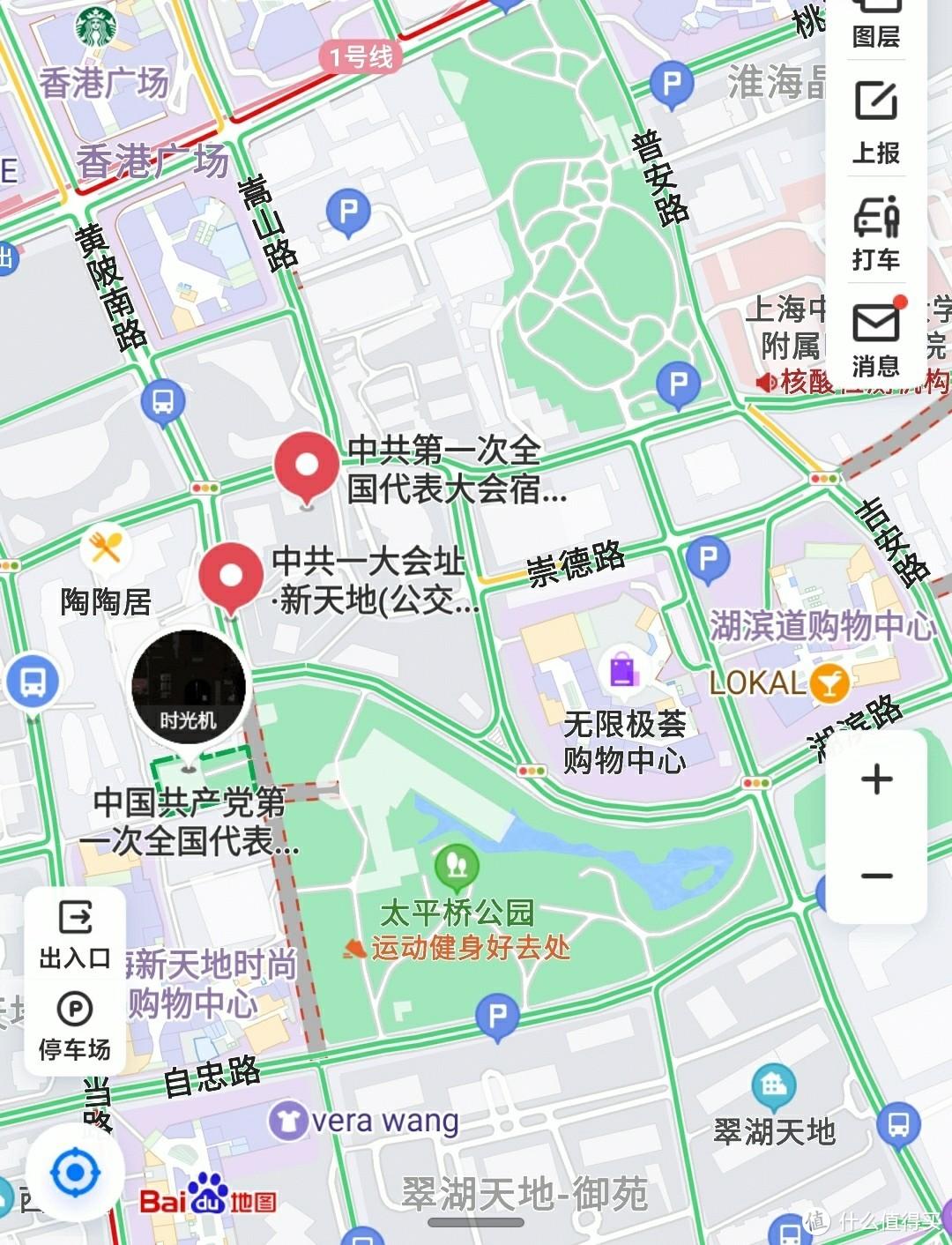 上海中共一大会址纪念馆新馆建成开放参观——红色纪念馆热
