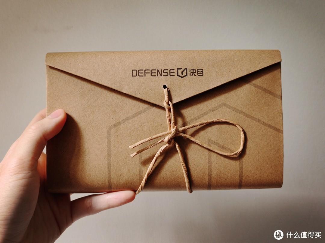 精致的礼物盒