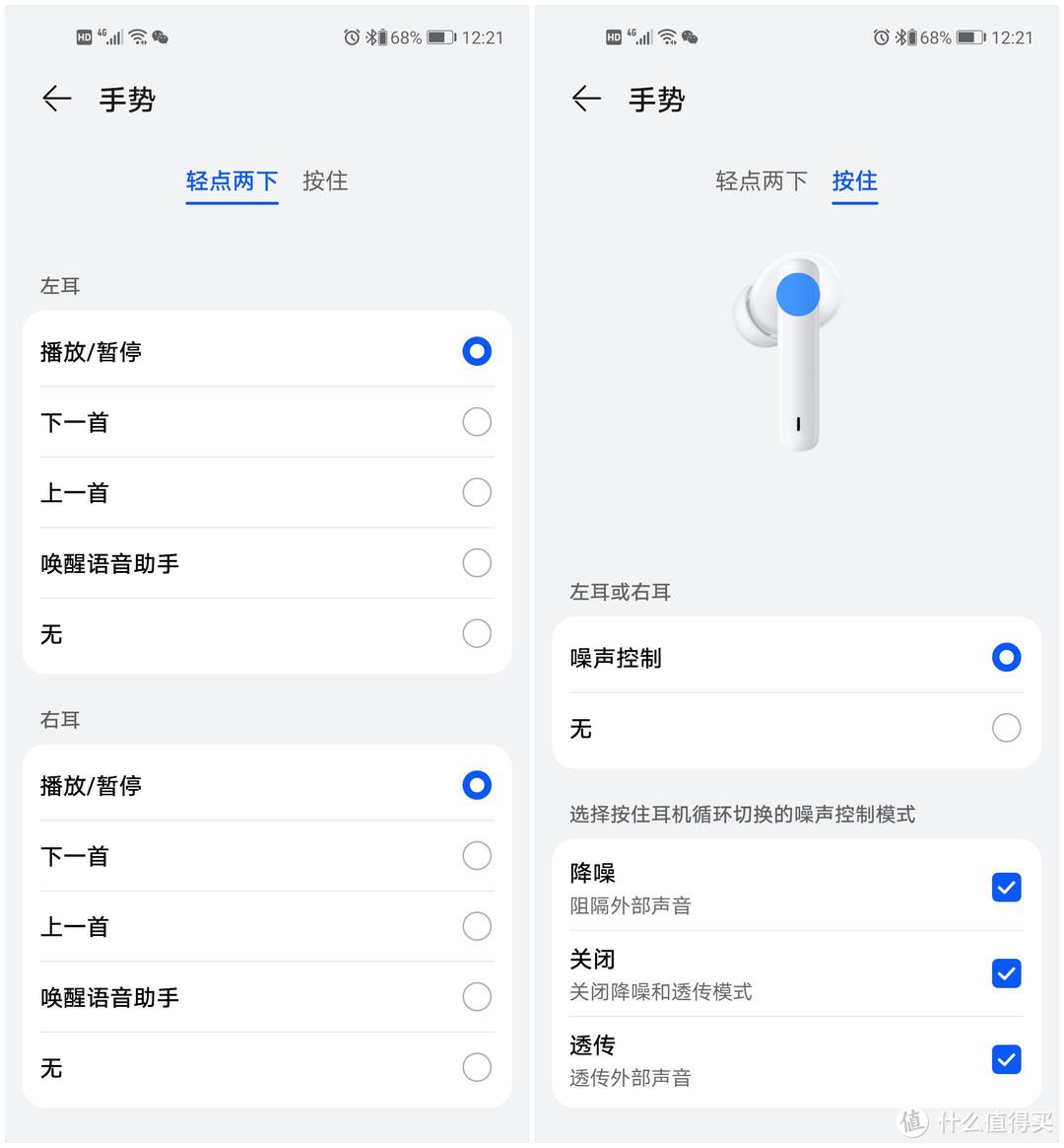 荣耀Earbuds 2 SE:超长续航+出色降噪,地铁通勤听音乐的首选