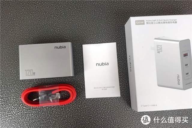 努比亚120W氮化镓充电器体验有感,就一个字:值!