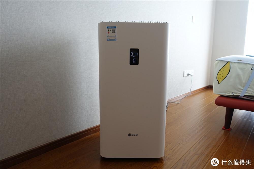 352安敏Y106空气净化器,让家每天都能呼吸到清新空气
