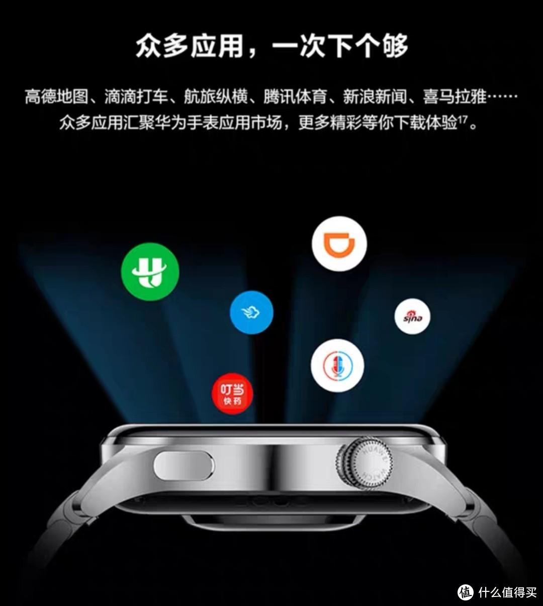 你真的需要一个具有esim功能的智能手表?华为watch3试用有感