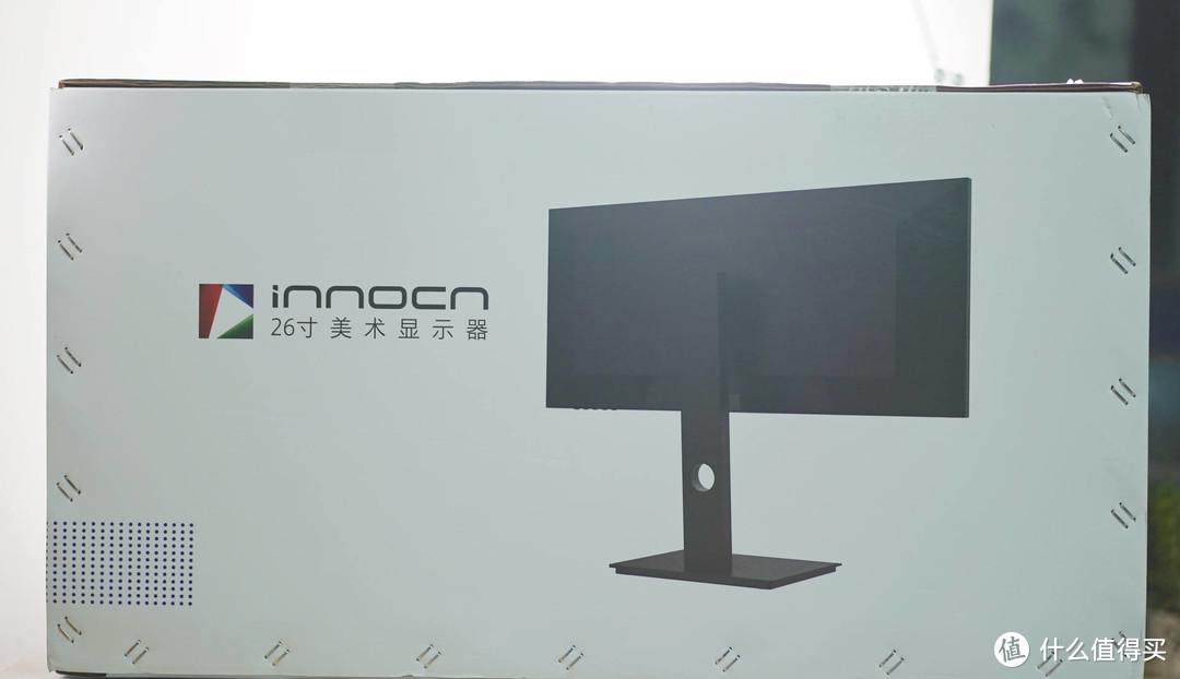 iMac 价格太贵,那就看看innocn 26C1F美术显示器