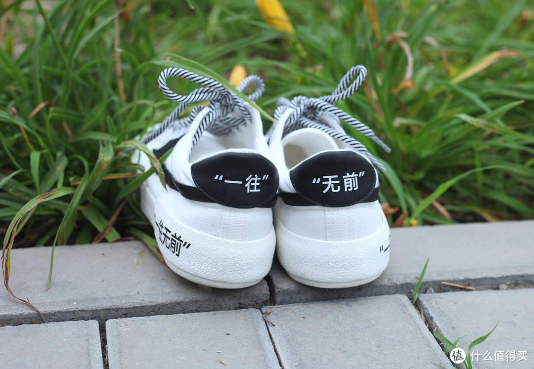 视觉增高10厘米,拍照腿长的秘密就在这里,怀旧风小白鞋体验记