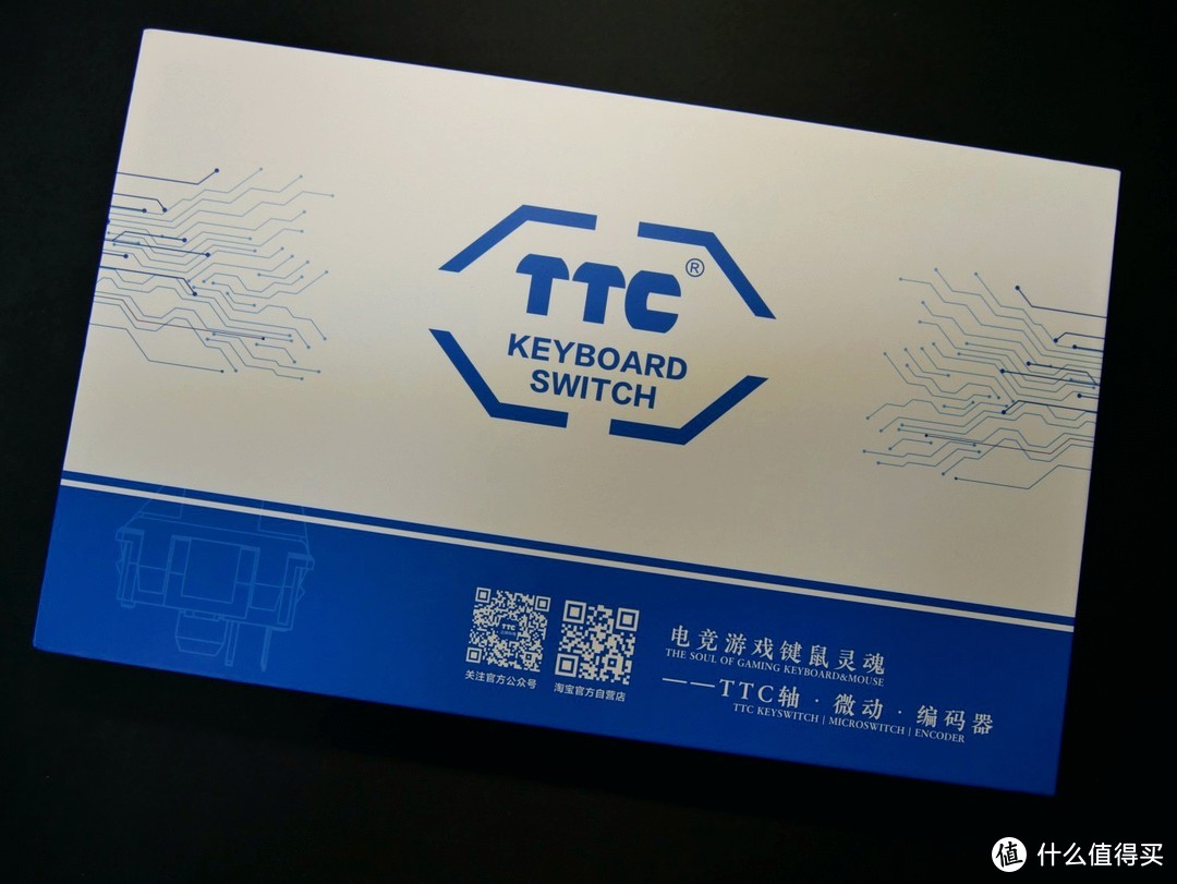 更快的触发速度——TTC 快银轴分享