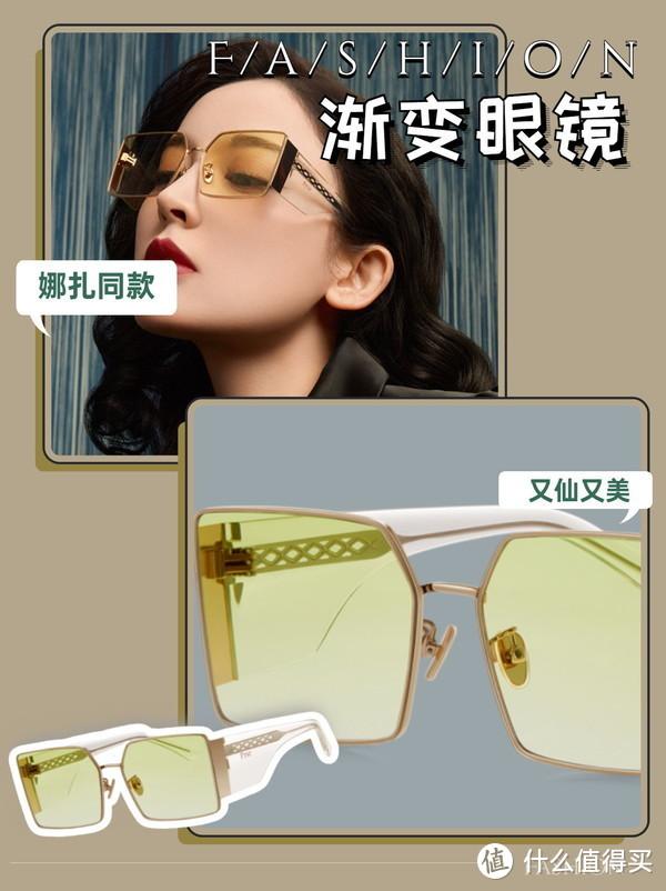 """烈日刺""""瞎""""眼?这波个性太阳眼镜快get"""