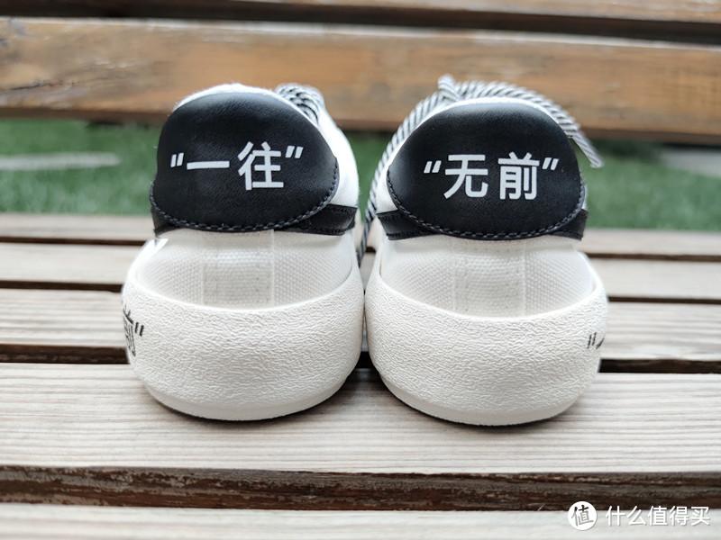小米有品新上回力独家定制帆布鞋,我的青春回来了