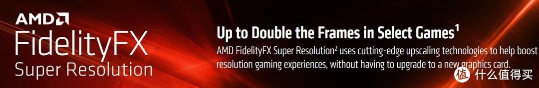 AMD最新科技让帧数翻倍?FidelityFX超分辨率FSR帧数画面实测