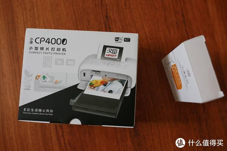 真实高效,汉印CP4000照片打印机的省心体验