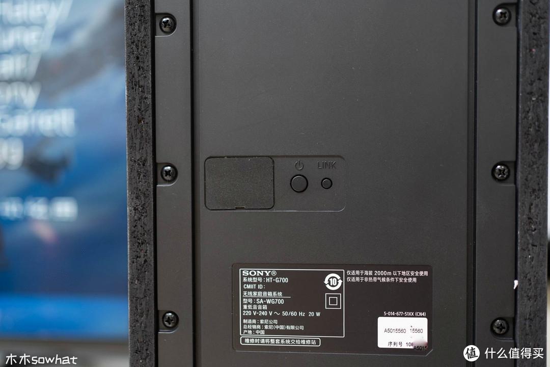 影音游戏全能选手——索尼HT-G700回音壁体验