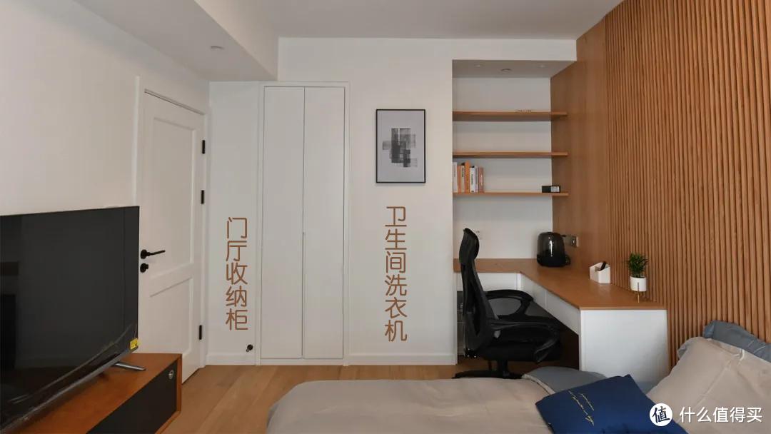 颜控最爱!85㎡小三室挖墙收纳大3倍,卫生间还能四分离!