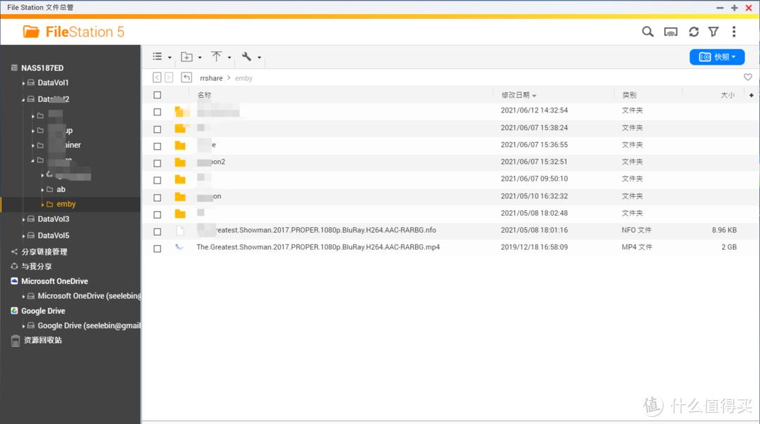威联通nas远程挂载Google drive当作影视盘的两种方法