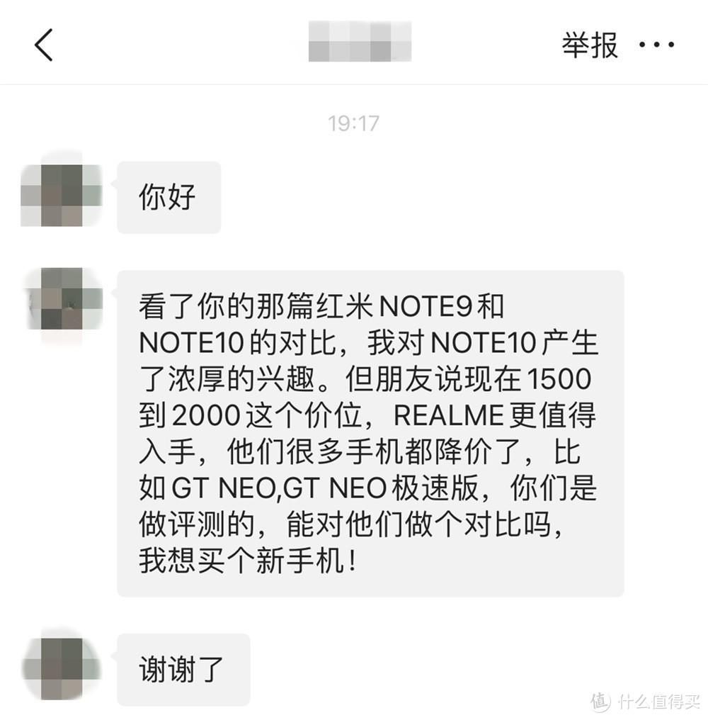 (▲粉丝的私信)