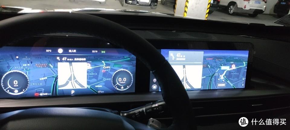 中控屏三指左划,导航就可以直接在仪表盘显示