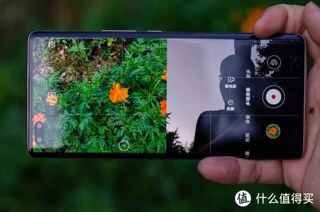 荣耀50 Pro测评:100W快充,1亿像素,Vlog手机就选这个
