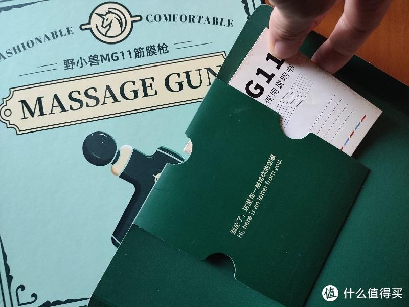几百块的筋膜枪是不是智商税?野小兽随身筋膜枪使用体验