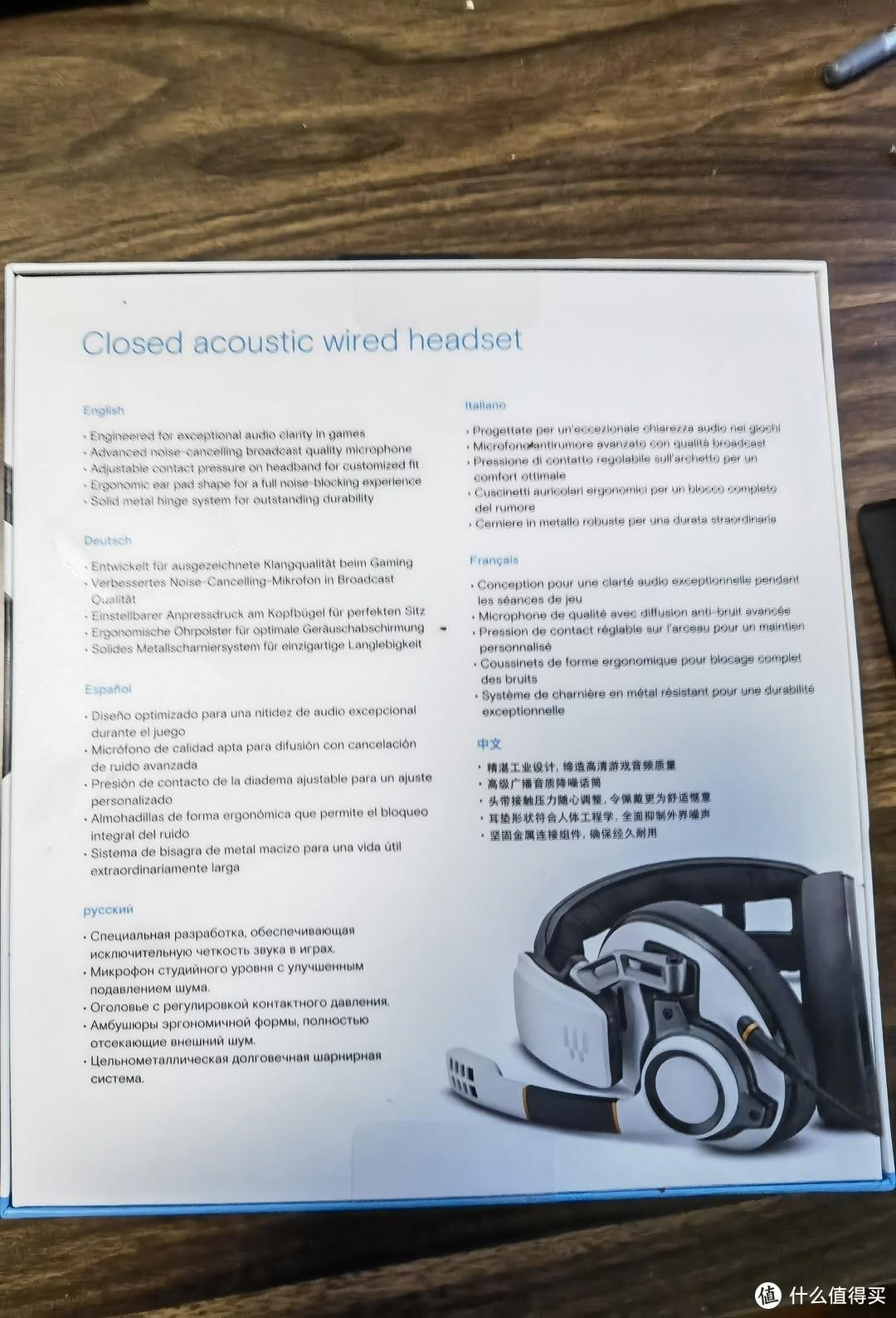 森海塞尔GSP601国内玩家首次开箱