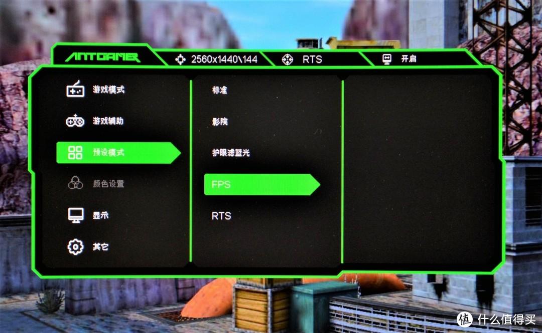 亲测蚂蚁电竞ANT32VQC,R1000曲率搭配165Hz刷新率,游戏中畅享视觉快感