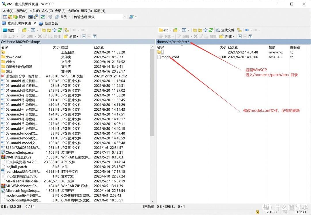 UNRAID虚拟机安装威联通,包含I440FX和Q35两种模型