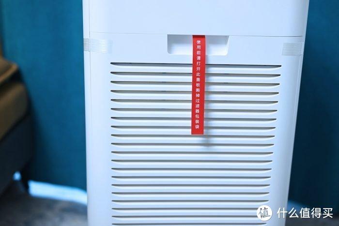 352安敏Y106:过敏原通通赶跑,一款针对过敏性鼻炎的空气净化器