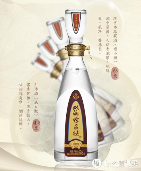 苏宁易购给老爸囤货双沟珍宝坊君坊41.8度(480ml+20ml)×6瓶