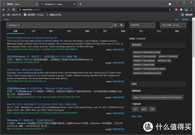 百度代替品:免费开源、尊重隐私的搜索引擎平台