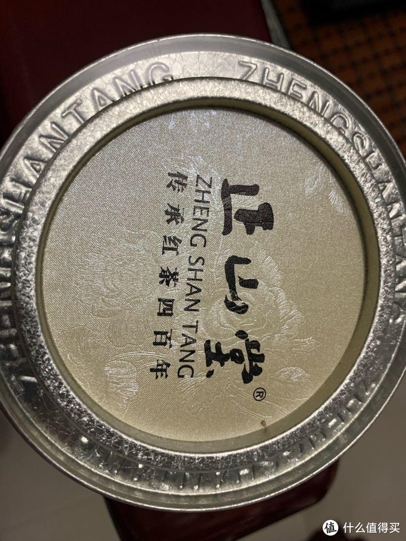 我与红茶的二三事:正山堂省内特供版金骏眉开箱