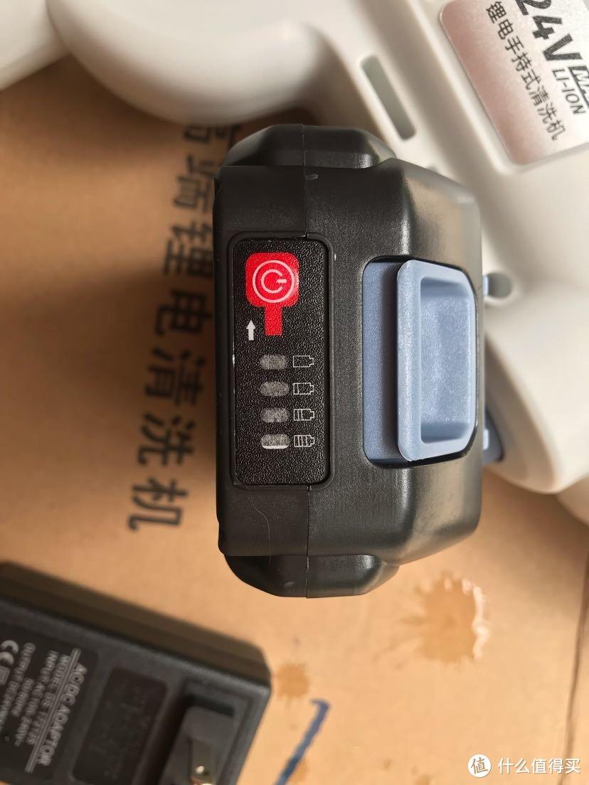 电池包带电量显示,方便控制洗车时间。