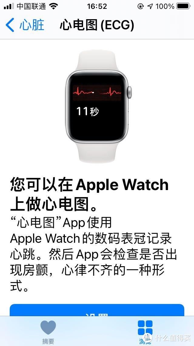Apple Watch S6伪开箱及ECG开通注意事项
