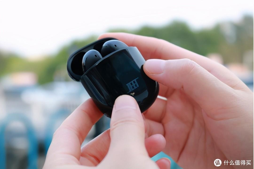多维度低音 照顾你的多彩生活——JEET ONE 升级版 真无线蓝牙耳机