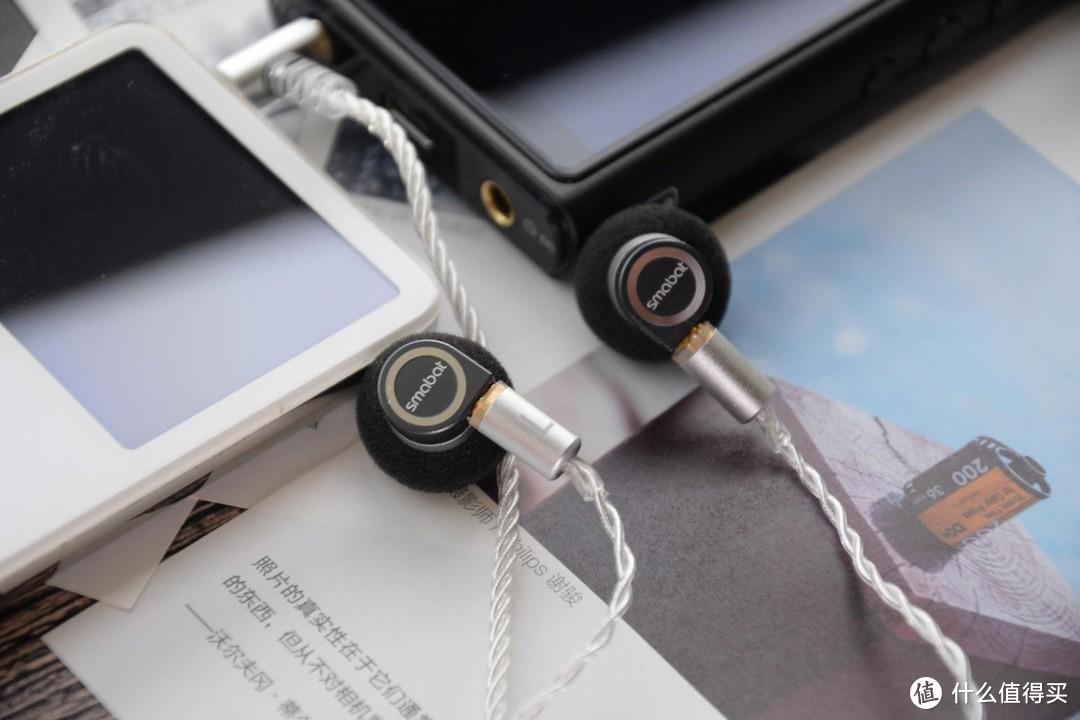 回归初心,静静聆听品质好音——smabat 小蝙蝠M2S Pro平头塞耳机