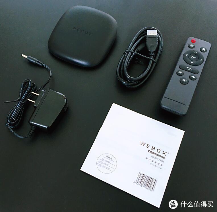 极简无广告,泰捷WE60C升级版电视盒子开启新视界