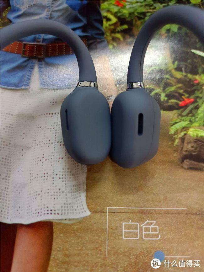 运动黑科技、防水骨传导 sanag骨传导蓝牙耳机 A5S 评测